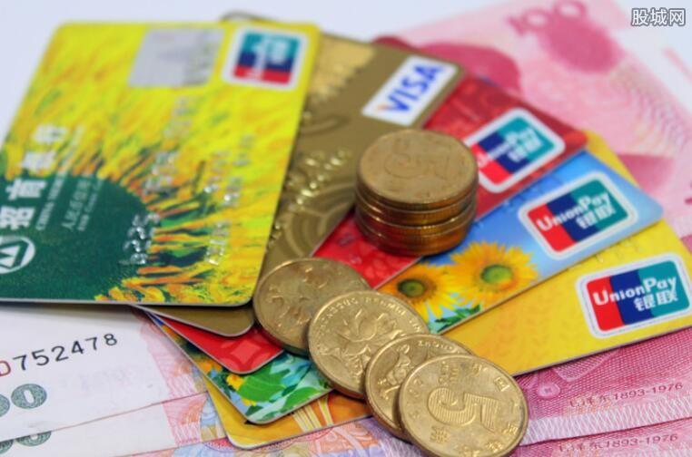 信用卡的额度问题