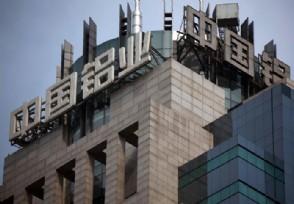中国铝业收入1901亿元 资源保障能力显著提升