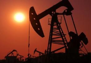 中石油去年原油产量9亿桶 可持续发展能力再增强