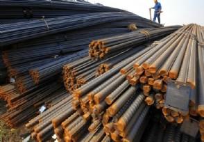 1-2月钢材价格下降3.3% 收入利润大幅下滑