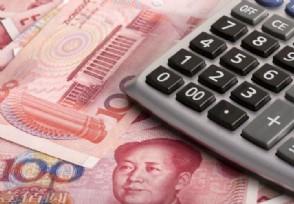 等额本息和等额本金哪个利息少 贷款申请人要怎么选择