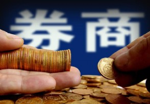 券商推出个人定增资管方案 为客户带来更优的收益