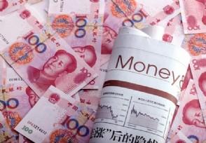 在岸人民币对美元汇率 4月2日报7.1100