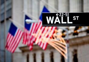 美宏观经济数据进入衰退 市场期待刺激政策落地