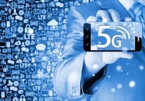 河南通信业投资提速 一季度5G网络完成计划26%