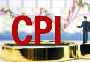 全国居民消费价格数据 3月CPI环比下降1.2%