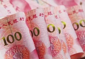 央行金融数据 一季度人民币存款增加8万亿元