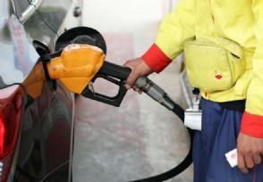 """""""欧佩克+""""减产协议敲定 短期油价低位徘徊"""