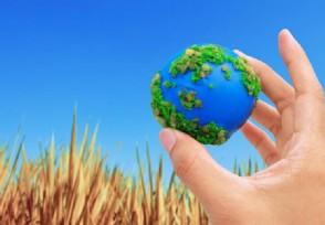 生态环境部梳理重大建设工程 防疫下推进复工复产