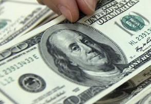 全球最年轻亿万富翁仅22岁 身价10亿美元白手起家