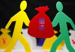 上海金融机构推融资方案 助力外经贸企业应对疫情