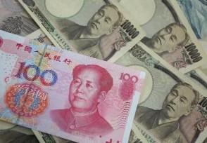 日本将向每人发放10万日元 约合人民币6600元