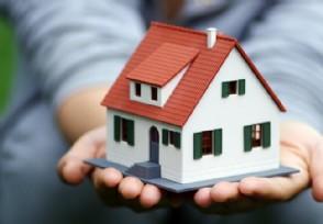 中介卖房提成一般多少 专业人士告诉你答案
