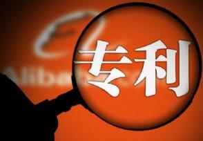 全国知识产权宣传周活动启动 强化制造业专利保护