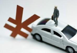 车险一般买哪几种 有以下几个险种就足够