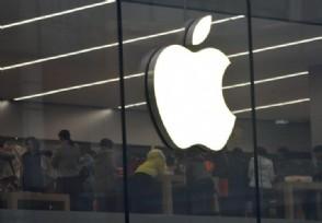 2020苹果新机上市时间 这几款新机或同时发布