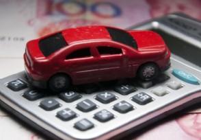 车险怎么买最划算 选择哪家保险公司最好