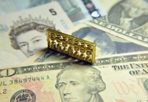 日本央行维持利率在-0.1% 将购买20万亿企业债