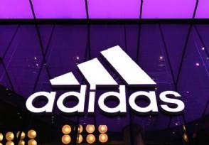 阿迪全球超70%门店关门 寄希望于中国市场