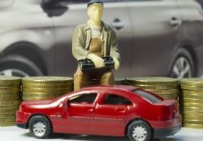 汽车按揭需要什么手续 需要提交的资料有哪些