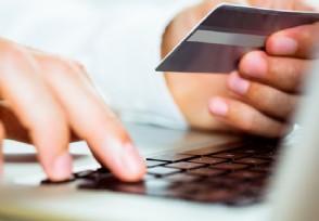 巴菲特谈信用卡消费 讲得太有道理了