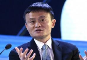 2020年福布斯中国富豪榜 退休后的马云依旧是首富