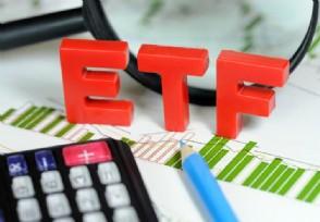 市场谨慎态度显示 4月科技类ETF规模缩水逾百亿