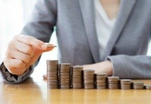累计发放近9千万元 辽宁对企业上市给予资金扶持