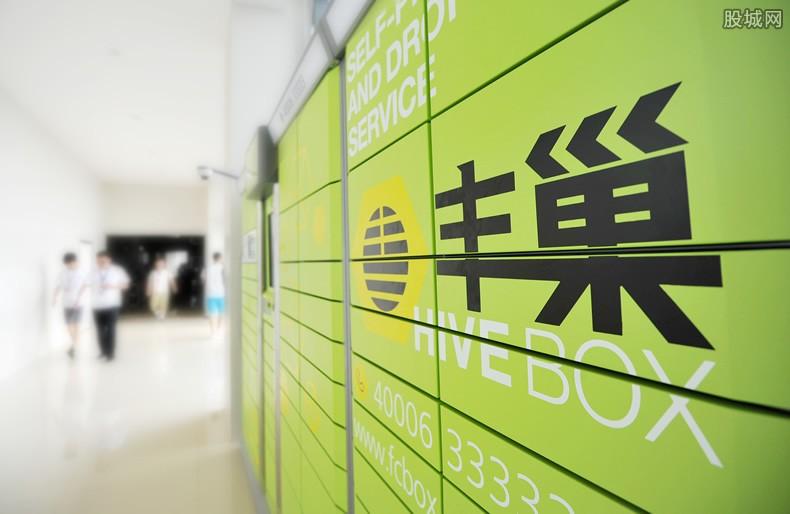 丰巢回应杭州宣布停用小区