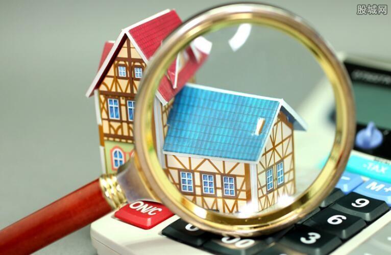 申请房贷需满足的条件