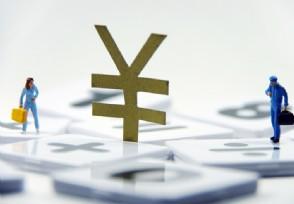 中国百亿富人达315位 总财富水平超出你的想象