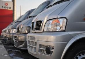 东风集团数据显示 4月商用车销量同比增28%