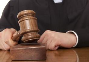 企业降薪合法吗 法律规定要分为这些情况
