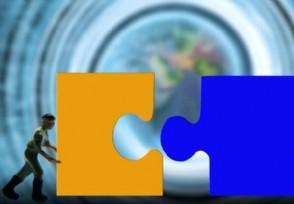 *ST劝业重组获有条件通过 将主营新能源电力业务