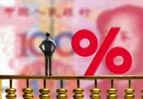 5月LPR报价保持不变 为后续货币政策操作留空间