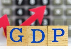 今年全年经济增速无具体目标 为什么会这样?