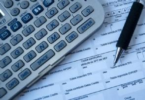 财政部刘昆:今年财政政策将从质和量下功夫