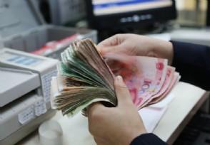 中小微企业贷款延期还本付息政策再延长 帮助渡难关
