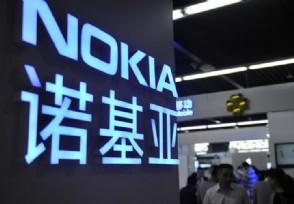诺基亚5G速度破纪录 网速4.7Gbps成世界最快