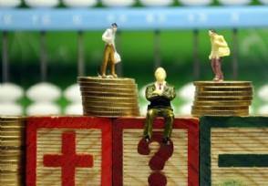 银行员工工资怎么样 平均年薪有多少?