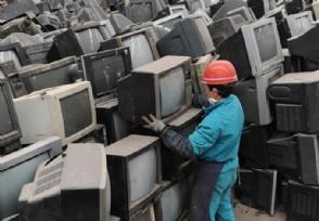 废旧家电处理量爆发增长 格林美迎来规模效益双增