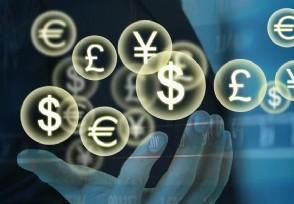 易纲:数字经济是全球经济增长日益重要的驱动力