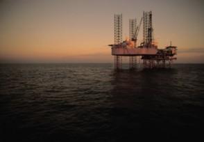 渤海发现一亿吨大油田 这意味着什么?