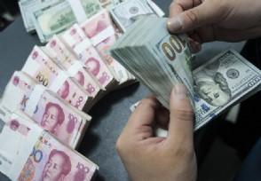 人民币对美元中间价上调今日报7.1092