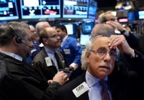 纽约证券交易所重启交易大厅 但将控制人流