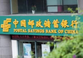 中国邮政联合中建集团 促进国有资产保值增值