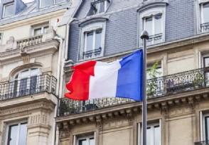 法国部分餐饮将营业 必须做好这些防控措施