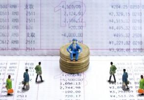 民生加银钟伟:预计今年经济增长逐季爬坡