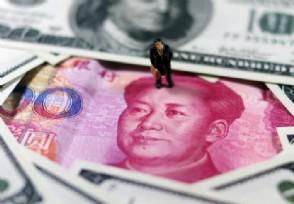 市场情绪与国际收支影响 人民币汇率跌幅近300点