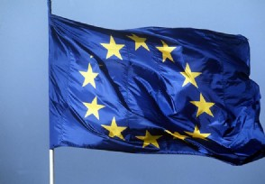 欧盟提议设复苏基金 主要用于投资和改革